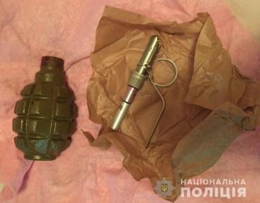 Гранату Ф-1 обнаружила полиция в доме 41-летнего жителя Мукачево