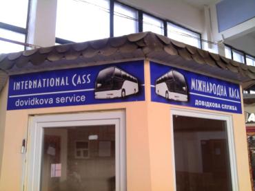 В Закарпатье на автовокзале ошибка с переводом рассмешила путешествующих