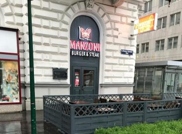 """Известные братья Андриивы """"на крысу"""" скупились недвижимостью в Австрии на 1,7 миллиона евро"""