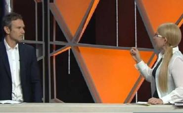 Тимошенко выставила Вакарчука в прямом эфире полнейшим идиотом