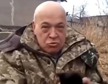 Москаль стал героем в рэп-хита в исполнении украинских политиков