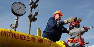 Украина получила ультиматум МВФ о росте цены на газ