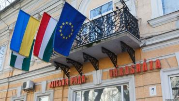Действия СБУ расценивают как направленные против венгерской общины в Закарпатье