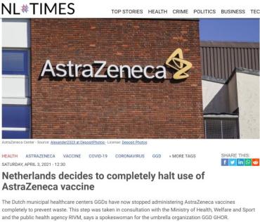 Почемуголландцы не доверяютэтой вакцине?! Очень странно
