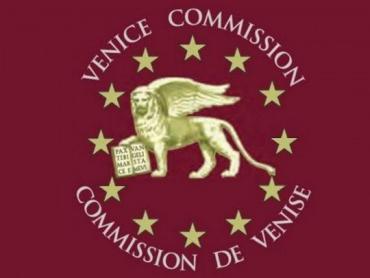 Венецианская комиссия призвала Украину остановить действие положений о государственном языке