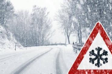 Штормовое предупреждение в Закарпатье: Ночью ожидают метель, снег и дождь