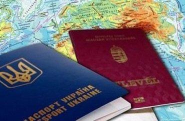 В Венгрии отменили фиктивные прописки для 350 жителей Закарпатья