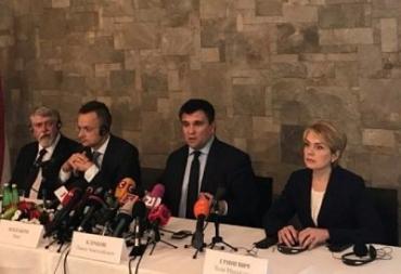 Языковой скандал: Венгрия пошла на компромисс