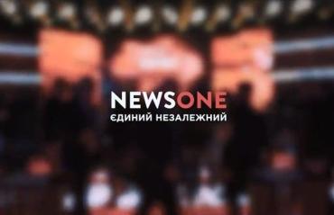 NewsOne TV Channel