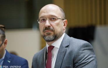 """Уряд Шмигаля """"перекроїть"""" карту України, ліквідувавши третину існуючих адмінрайонів"""