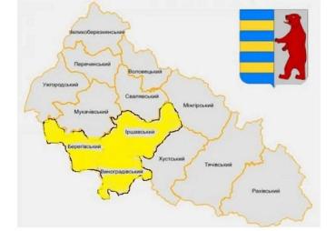 """Колишній нардеп не виключає появу на Закарпатті, крім """"угорського"""", ще одного нового району"""