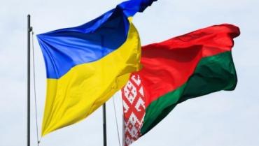 Украина-Беларусь. Новые правила пересечения границы