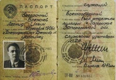 Тим, хто відмовляє Брежнєву в праві бути українцем