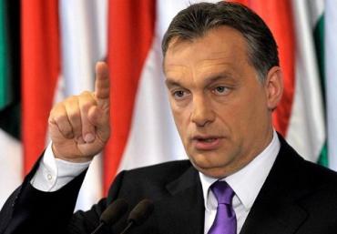 Венгерские меньшинства в Закарпатье страдают от дискриминации, - Орбан