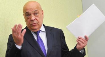 Голова Закарпатської ОДА Геннадій Москаль.