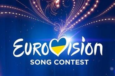 Из-за чрезмерной политизации Украина решила отказаться от участия в Евровидении-2019