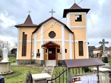 В Закарпатье двое ребят учинили на священный праздник тяжкое преступление