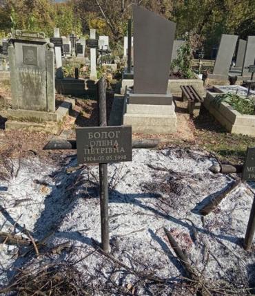 В Закарпатье огненная уборка на кладбище вышла из под контроля: Уничтожены могилы