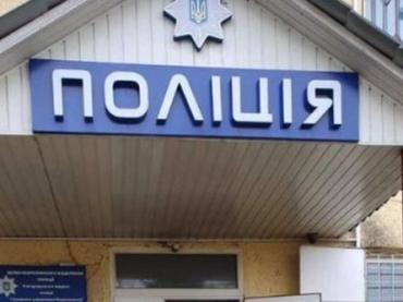 Випадок з побиттям дівчини в поліцейській дільниці в Ужгороді отримав несподіване продовження
