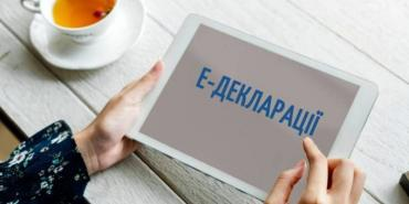 На Закарпатті чиновник сплатить 1700 гривень за несвоєчасне подання декларації