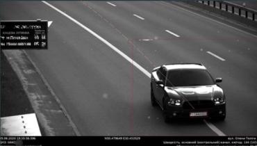Пошаговая инструкция для автонарушителей по уплате штрафа согласно автоматической видеофиксации