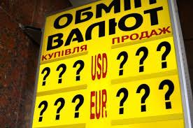 НБУ поднял учетную ставку: нацвалюта крепнет, экономика тухнет
