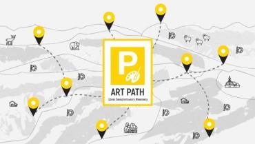 В Закарпатье создадут первый культурный маршрут Украины