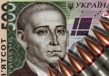 Працевлаштоване населення Закарпаття перерахувало Збройним Силам України понад 192 млн гривень