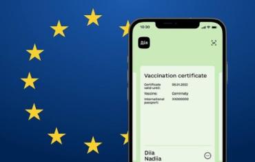 Евросоюз признал украинские COVID-сертификаты