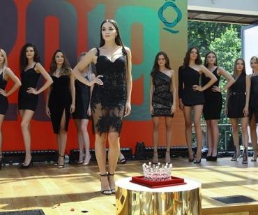 Имена и фото претенденток на титул Мисс Украина-2019 разместил в Facebook Национальный комитет