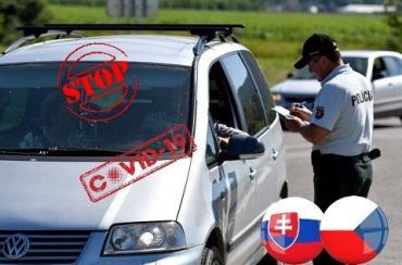 Противокоронавирусные меры на словацко-чешской границе могут стать еще строже.