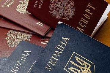 В России заработала упрощенная процедура получения гражданства для украинцев
