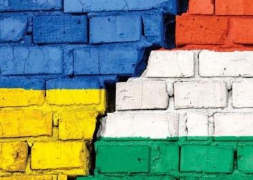 Скандал с венгерским гимном в Закарпатье: СБУ проверит действия депутатов Сюртовской ОТГ