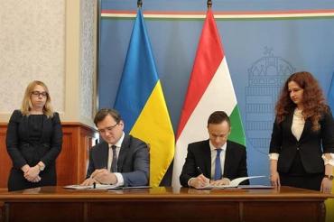 Визит главы МИД в Будапешт: Венгрия хочет закрыть дискуссии, связанные с венграми Закарпатья