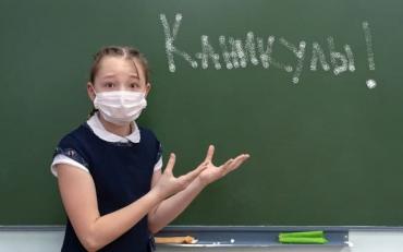 Украинские школьники могут уйти на каникулы раньше.