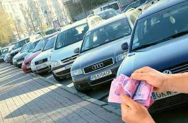 В Украине придумали новые правила растаможки евроблях - обещают скидку на 30%