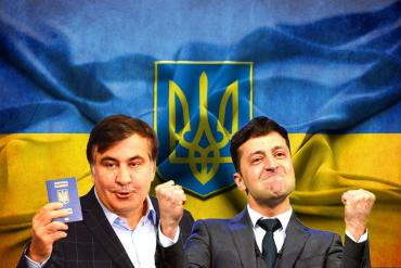 Суверенитет Украиныбеглого грузинского гопника тоже не интересует...