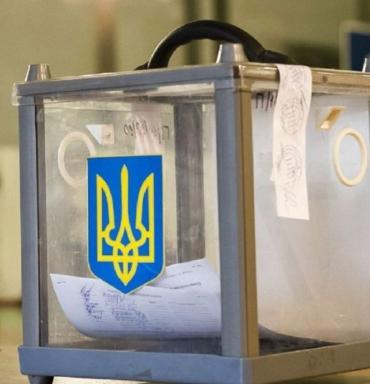 Від сьогодні в Україні стартувала виборча кампанія