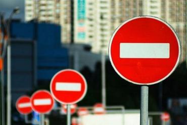 На одной из самых главных улиц в Ужгороде будет тяжело передвигаться