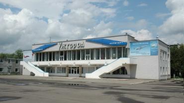 Ужгородський аеропорт потребує півсотні мільйонів гривень — щорічно!