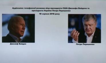 На осень Сорос и Порошенко готовят свержение Зеленского