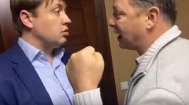 Ты за какие деньги тут находишься, аферюга?: В сети опубликовали видео драки Ляшко с Герусом