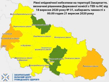 """В Закарпатье обновили """"коронавирусное"""" зонирование: Кто остался в """"красной"""" и """"оранжевой"""" зонах"""