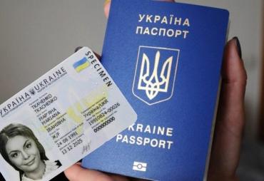 Власти планирует принудительно выдавать ID-паспорта в виде пластиковой карты