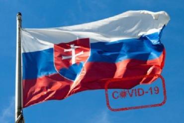 В Словацкой Республике вступили в силу новые послабления карантина