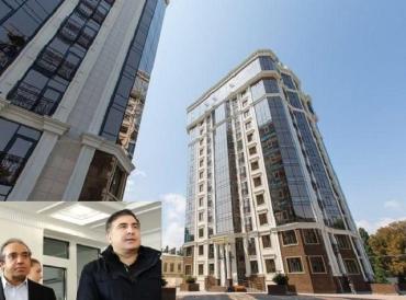 Новая квартира Саакашвили: За что получил откат самый честный реформатор?