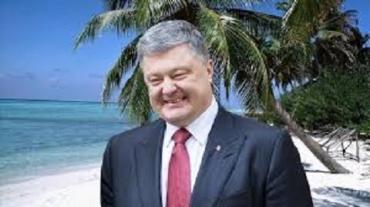 ГБР получило доступ к документам о суммах доходов Порошенко