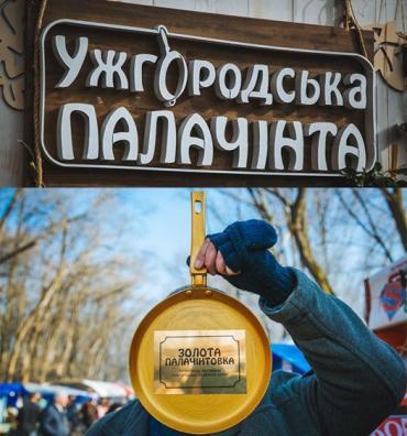 """Фестиваль """"Ужгородская палачинта 2019"""" приглашает на блинный праздник"""