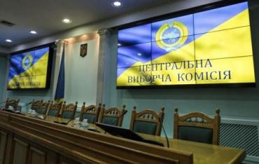 ЦИК опубликовала данные по активности участия населения в голосовании на 12:00