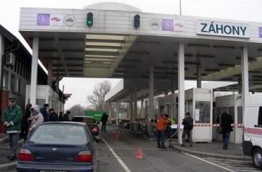 Информация Госпогранслужбы Украины об очередях на западной границе